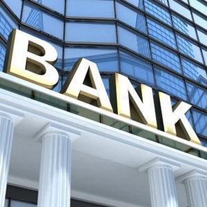 Банки Тымска