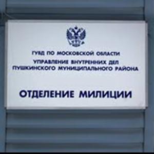 Отделения полиции Тымска