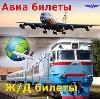 Авиа- и ж/д билеты в Тымске
