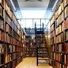 Библиотеки в Тымске